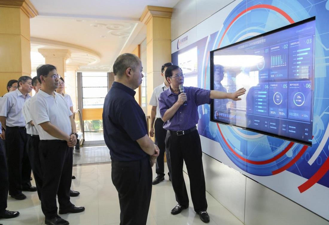 国家工业和信息化部副部长王江平等一行 莅临巨轮智能考察指导