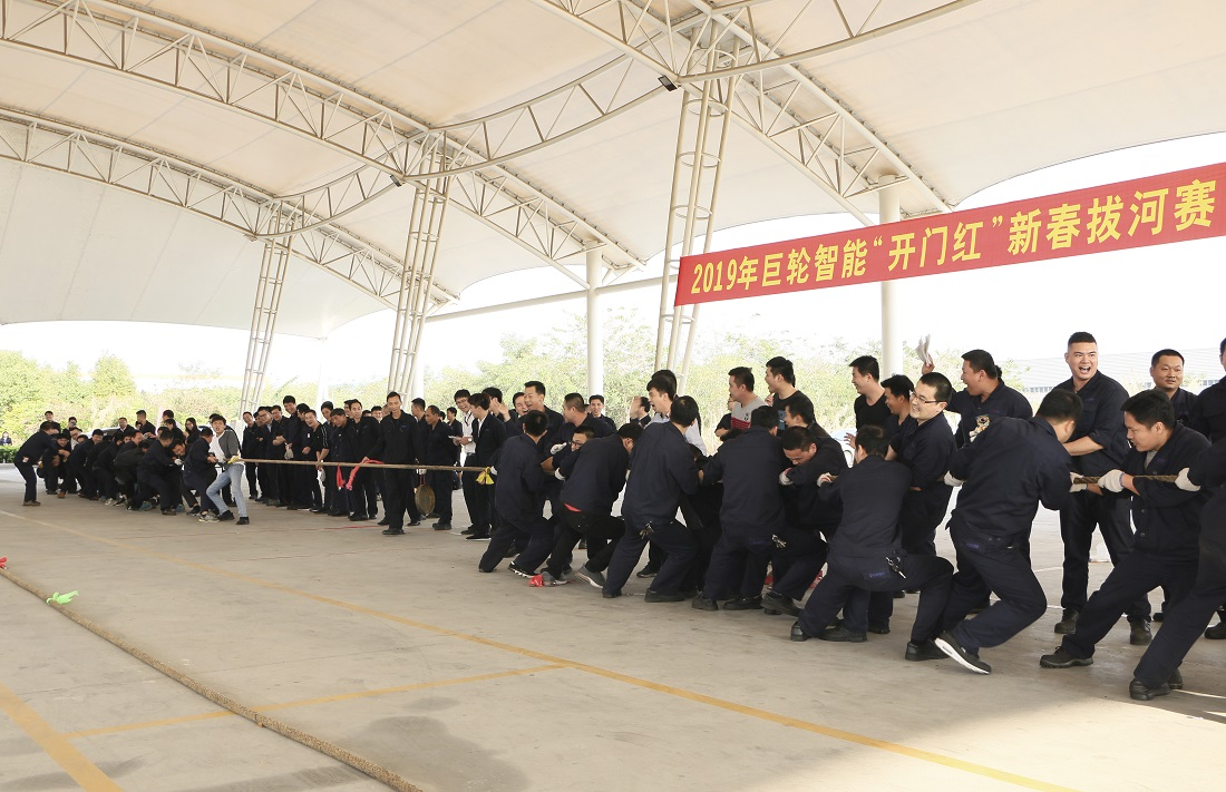 Greatoo Held a Spring Festival Tug-Of-War Competition