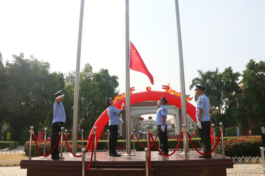 Flag Raising Event of the 70th Anniversary