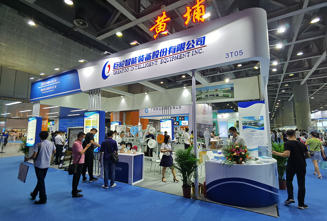 Greatoo Participated in China's First International Anti-Epidemic Materials Exhibition